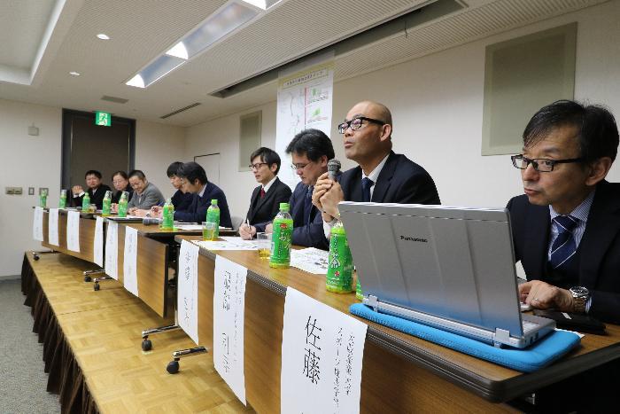 2月11日 元茨木川緑地リニューアルシンポジウムを開催/茨木市
